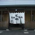 20090823麺とび六方(松本市)