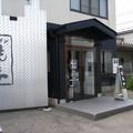 20090823俺らラーメン ちょもらんま(松本市)