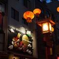 中華料理店(2)