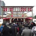 Photos: 十日戎
