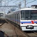 Photos: 新京成線8900形 8938F