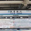 Photos: #TD10 春日部駅 駅名標【野田線 上り】