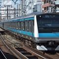 Photos: 京浜東北・根岸線E233系1000番台 ウラ137編成