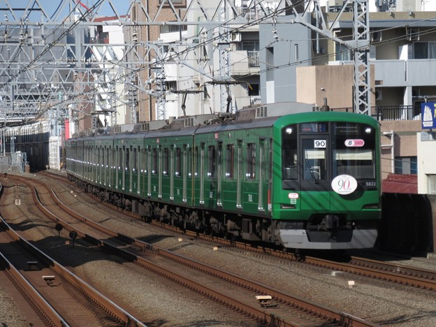 Photos: 東横線5000系 5122F【青ガエル】