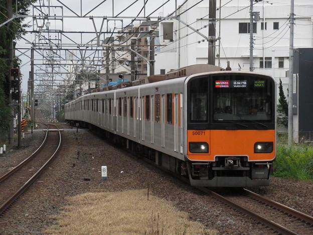Photos: 東武東上線50070系 51071F