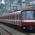 Photos: 京急線2000形 2031F