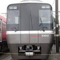 Photos: 小田急ロマンスカーEXEα30000形 30051F