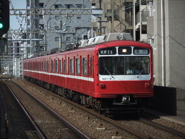 京急線800形 821F