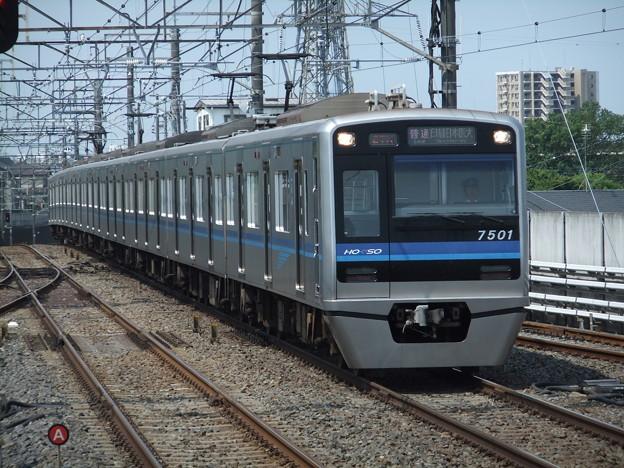 Photos: 北総線7500形 7501F