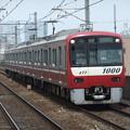 写真: 京急線新1000形 1477F