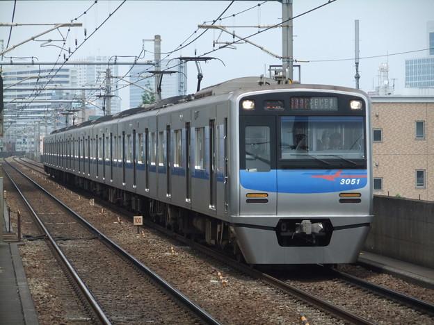 京成線3050形 3051F