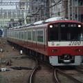 写真: 京急線2100形 2101F