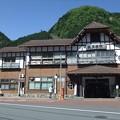 Photos: 奥多摩駅