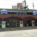 Photos: 関内駅 南口