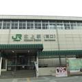Photos: 北上駅 東口