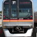 Photos: 東葉高速2000系 2109F