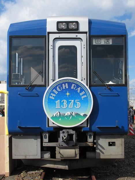 キハ110系HIGH RAIL1375 キハ103-711