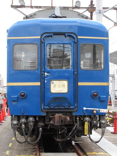 24系客車 オハネフ25-14【夢空間】