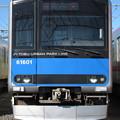 Photos: 東武60000系 61601F
