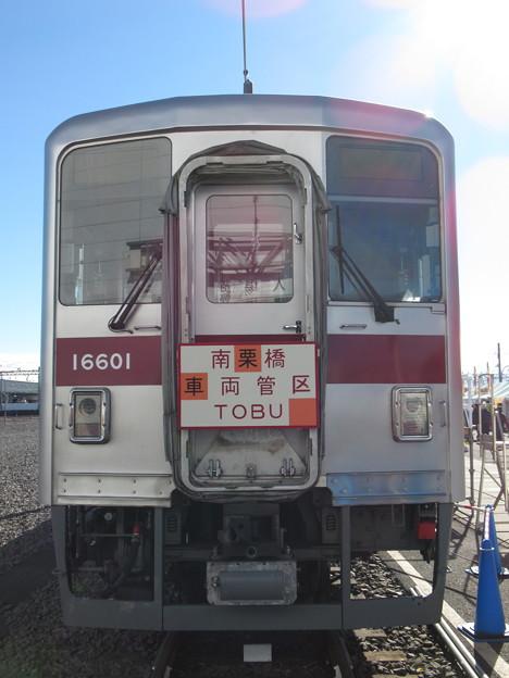東武10000系 11601F