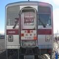 Photos: 東武10000系 11601F