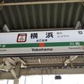 Photos: #JT05 横浜駅 駅名標【東海道線 上り】