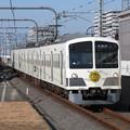 Photos: 西武多摩川線101系 1253F【多摩川線開業100周年HM黄】