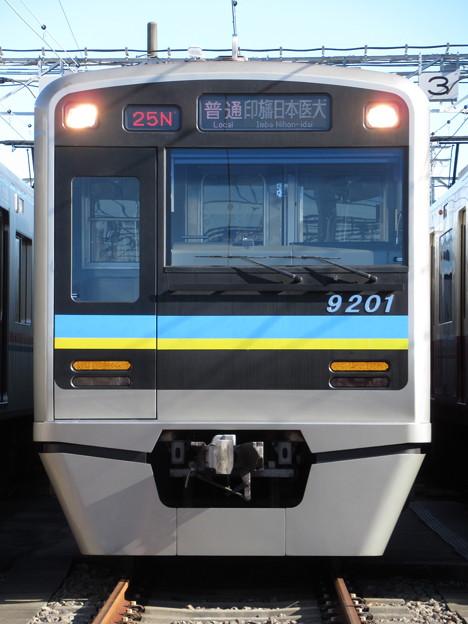 千葉NT9200形 9201F