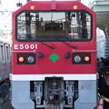 写真: 都営E5000形 E5001