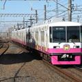 Photos: 新京成線8800形 8816F【ふなっしートレイン】