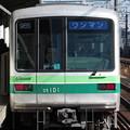 東京メトロ千代田線05系 05-101F