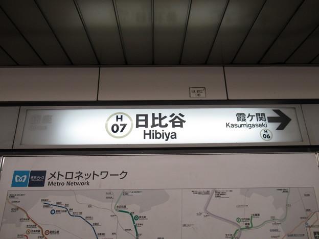 日比谷駅 駅名標【日比谷線 中目黒方面】
