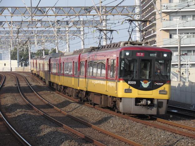 京阪線8000系 8009F