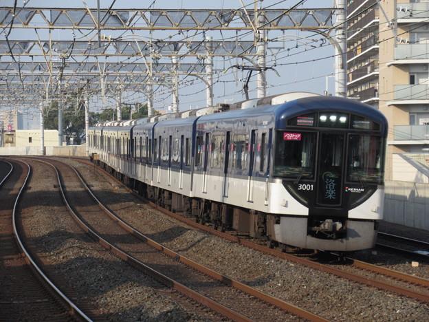 京阪線3000系 3001F