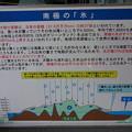 Photos: 20170916 しらせ長崎入港31