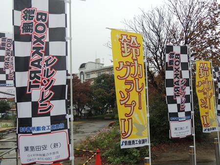 11/9(日) 鈴鹿BOXKARTグランプリにご当地アイドルan iris(アンアイリス)登場!