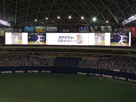 9/24(日) ナゴドファイナルの広島戦 森野選手引退セレモニーで胴上げとか、ドアラと場内一周とか。