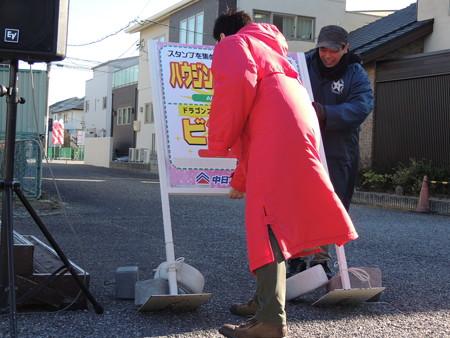 1/3(水) 岡崎中日ハウジングセンターでドアラ&グランパスくんと遊ぼうショー(その3)。