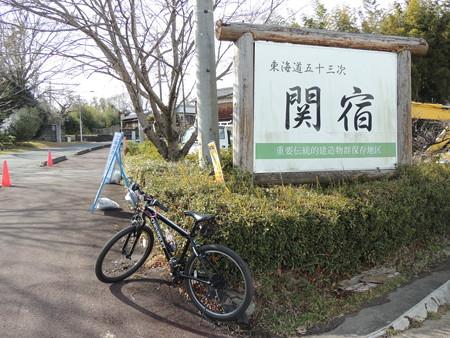 関宿入口。