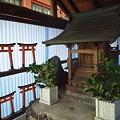 Photos: 稲荷社(吉原神社 内) 2