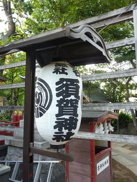 須賀神社 08