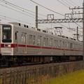 Photos: 602レ 11453F(2014/11/20 幸手-南栗橋間にて)