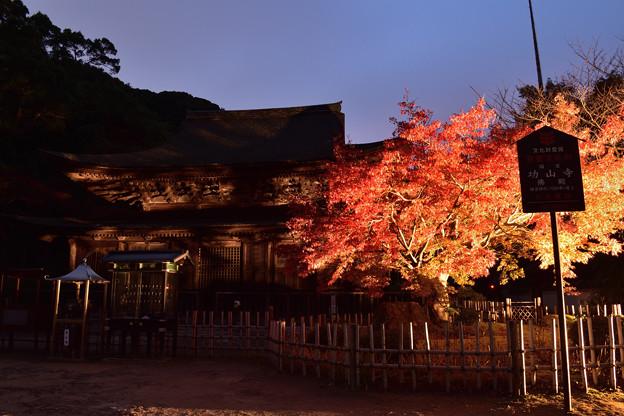 功山寺仏殿 2