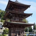 高山寺 三重塔 2