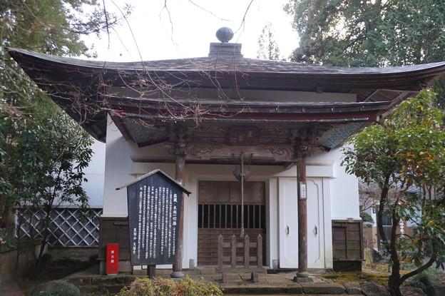 大雄寺 経蔵