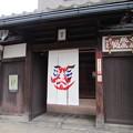 写真: 京都版画館2