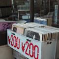 Photos: ¥200