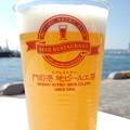 写真: 門司港地ビール工房のヴァイツェン   DCF00824