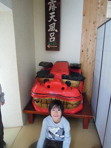 Photos: 幸乃湯温泉02