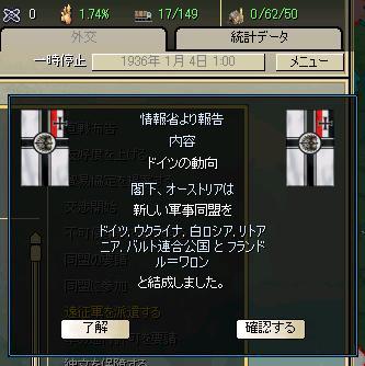 http://art29.photozou.jp/pub/340/2895340/photo/213928430_org.v1415383114.jpg